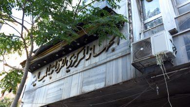 Photo of 3600 جهة حكومية دققت حساباتها من قبل جهاز الرقابة المالية خلال عام