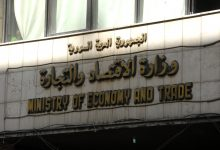 Photo of «الاقتصاد» تقترح على الحكومة آلية للتدخل الإيجابي في الأسواق وتخفيض الأسعار