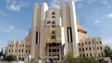 Photo of وزارة «التموين» تردّ على الاعتراضات على قرار تسوية أوضاع التجار: الالتزام بتعليمات رئيس مجلس الوزراء