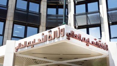 صورة فاكس عاجل من التعليم العالي إلى الجامعات السورية يخص الطلاب السوريين الحاصلين على الشهادة الثانوية غير السورية؟