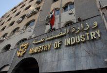 Photo of «الصناعة» تطلب من الحكومة 1.5 مليار ليرة إسعافياً لتأهيل مشاريع خلال 6 أشهر
