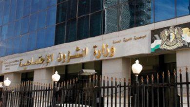 Photo of وزارة الشؤون تلغي تعليق تسجيل طلبات الاستقالة