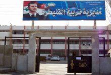 Photo of القنيطرة تهيّئ الطالبات المتسربات من التعليم المهني للدخول إلى سوق العمل