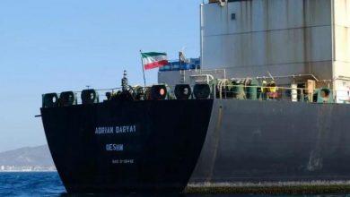 Photo of إيران تُعبّر عن استعدادها لمواصلة شحناتها النفطية إلى فنزويلا