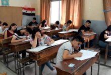 "Photo of مدير تربية اللاذقية لـ""الوطن"": لا حوادث غير عادية في امتحانات الإعدادية"