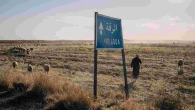 صورة إصابة 4 مدنيين بانفجار لغم بريف الرقة