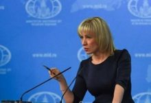 Photo of روسيا تندد بتمديد الاتحاد الأوروبي لعقوباته الجائرة على سورية