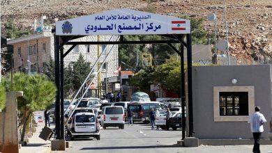 Photo of الحدود مع لبنان مغلقة ولا جديد حولها.. نقل 900 سوري من «يابوس» الحدودي إلى مركز حجر الدوير