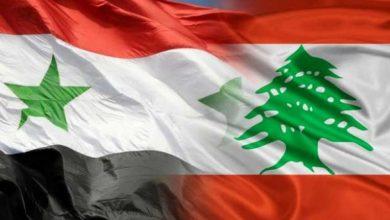 Photo of مرجع لبناني: عدم الارتقاء بالعلاقة مع سورية يشكل خرقاً لمعاهدة التعاون والأخوة