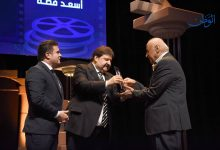 "Photo of اختتام مهرجان ""سينما الشباب والأفلام القصيرة"" السابع بإعلان الجوائز وتكريم الفنانين"