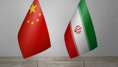 Photo of إيران تقر برنامج التعاون الشامل مع الصين لـ25 عاماً