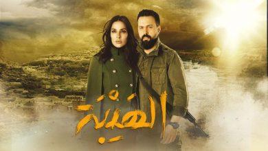 "Photo of مسلسل ""الهيبة"" باللغة الفارسية"