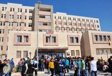 Photo of تعميم يخص طلاب السكن الجامعي في حمص
