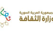Photo of فتح باب الترشيح لجائزة الدولة التشجيعية