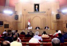Photo of مطالب حلبية بحل مشكلة سعر الصرف ودعم شركات الأدوية