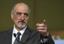 Photo of الجعفري: بنوك الاتحاد الأوروبي وضعت أيديها على الأصول السورية المكرسة لتأمين الغذاء والدواء للسوريين
