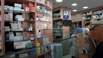 صورة الصحة تصدر قائمة بسعر جديد لـ ١٢٤٧ مستحضر دوائي