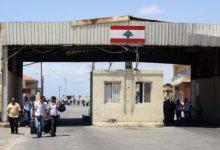Photo of لبنان يفتح الحدود البرية مع سورية يومين لاستقبال اللبنانيين الوافدين
