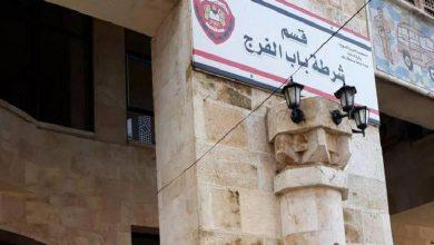 Photo of القبض على سارق مدرسة خاصة في حلب