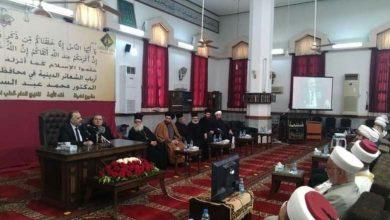 Photo of وزير الأوقاف من اللاذقية: الخطاب الديني لمحاربة الغش والاحتكار