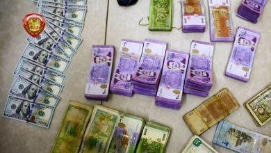 صورة الأمن الجنائي يضبط شركتين في دمشق تتعاملان بغير الليرة.. وشركة ثالثة تزاول مهنة تحويل الأموال بدون ترخيص