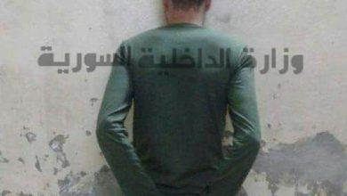 صورة شرطة الحاضر في حماه تكشف ملابسات جريمة قتل شاب في مزارع حي الضاهرية