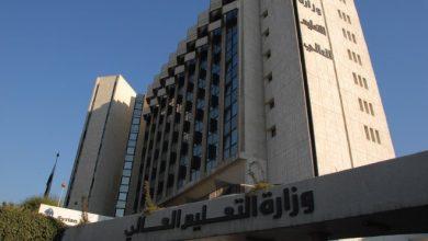 Photo of «التعليم العالي» تطلب رأي «الرقابة المالية» لقبول جميع المتقدمين في «الهيئة الفنية» بجامعة تشرين