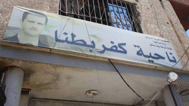 Photo of عملية خطف مفبركة والقبض على الفاعلين في ريف دمشق