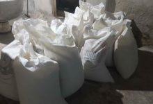 Photo of ضبط 20 كيس دقيق تمويني في معمل نشاء بريف دمشق