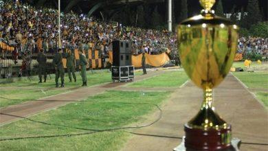 Photo of الأربعاء تنطلق مباريات دور الـ(16) من كأس الجمهورية