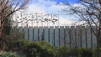صورة جامعة تشرين ترد على اتهامات البعض وتوضح سبب تغير درجات الشفهي والترتيب في المسابقة!