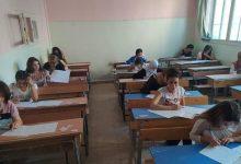Photo of امتحانات شهادة التعليم الأساسي تنتهي بأجواء هادئة في السويداء