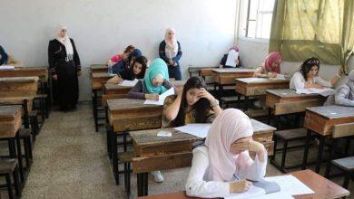 Photo of ضبطا غش في امتحان الكيمياء في اللاذقية