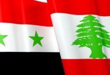 Photo of لقاء تضامني مع سورية رفضاً لـ«قانون قيصر» الأميركي في لبنان