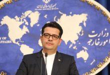 Photo of إيران تطالب بوقف العدوان على اليمن بدلاً من توجيه الاتهامات لها