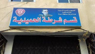 Photo of القبض على سارق منازل في حماة