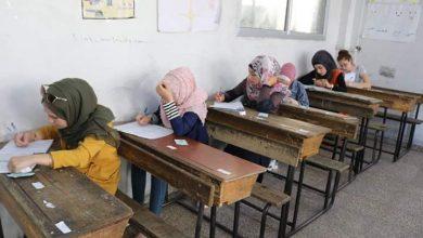 صورة 1386 طالباً وطالبة يمتحنون بالفيزياء والفلسفة في حماة