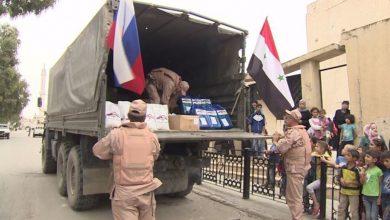 Photo of مساعدات روسية لأهالي «العيس» بريف حلب المحرر