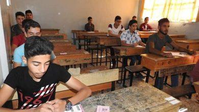 Photo of طلاب: العلوم سهلة والفيزياء والكيمياء صعبة !