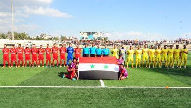 Photo of تشرين والجيش قمة الفرصة الأخيرة بكأس الجمهورية