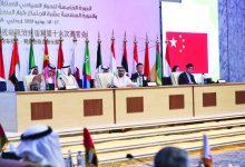 Photo of المنتدى العربي الصيني بدورته التاسعة يبحث الأوضاع في سورية وليبيا واليمن