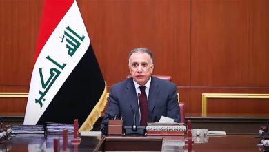 Photo of الكاظمي يوجه القوات المسلحة العراقية بالسيطرة على جميع المنافذ الحدودية