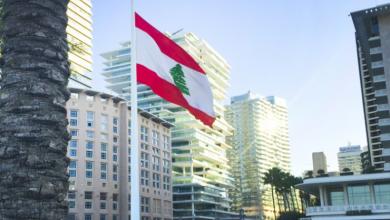 Photo of استثمارات كويتية في لبنان لكسر الحصار الأميركي