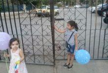 """Photo of على الرغم من قرار إغلاقها بسبب """"كورونا"""".. حدائق حلب """"عامرة"""" بمرتاديها """"خلسة""""!"""