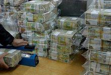 Photo of أبو شامة: الحصة الأكبر في السوق المصرفية خلال الأزمة للمصارف الإسلامية الثلاثة