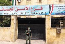 Photo of القبض على شخص يتاجر بالنقد الأجنبي في السوق السوداء في حلب