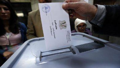 """Photo of """"العليا للانتخابات"""": 7313 مركزاً مخصصاً لانتخابات مجلس الشعب"""
