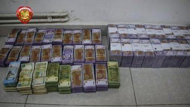 Photo of ضبط شركة تتعامل بالدولار الأمريكي ومصادرة مبالغ مالية كبيرة في دمشق