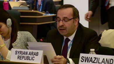 Photo of السفير آلا: الإجراءات القسرية ضد سورية سلوك يرقى إلى مستوى الجريمة ضد الإنسانية