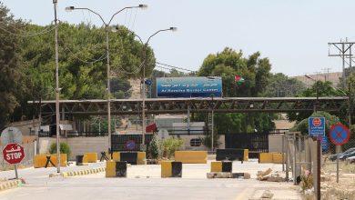 Photo of الأردن يعزل الرمثا الحدودية مع سورية بسبب تفشي كورونا